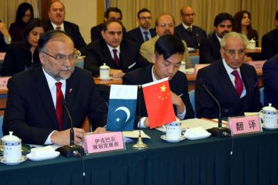 6th JCC meeting on CPEC concludes with number of new projects