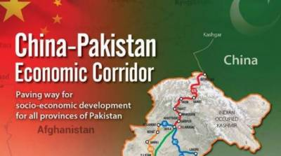 CPEC: 9 new projects included in CPEC