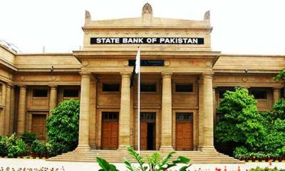 Pakistan to miss all major economic targets in FY 2016-17: State Bank
