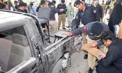 Bomb blast in DI Khan
