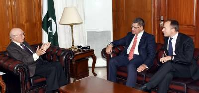 Pakistan-UK Enhanced Strategic Partnership to be intensified