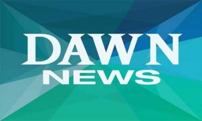Dawn regrets publishing wrong story maligning state institution