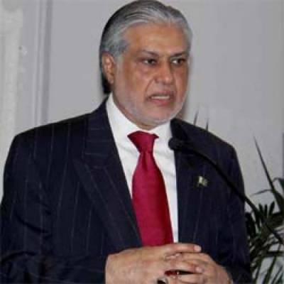 Energy reforms one of formost priorities of Govt: Dar