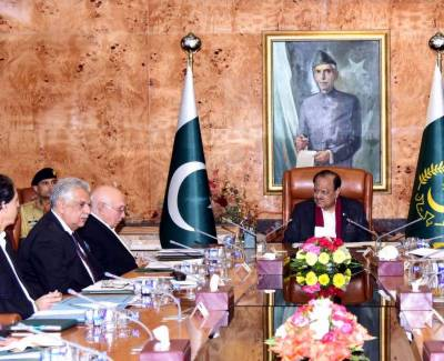 FATA reforms committee to soon reach consensus: President