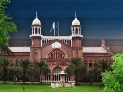 Lahore High Court CJ name misused: Registrar