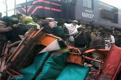 Lodhran Train collision killed 6 school children
