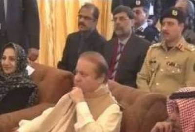 PM lays foundation of country's first nursing university in Islamabad