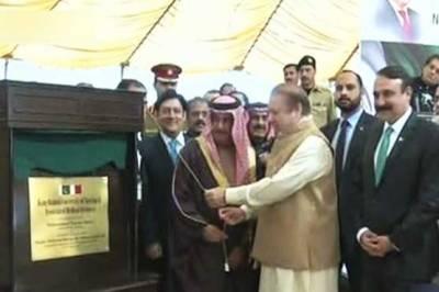 PM Nawaz Sharif inaugurates Pakistan's first Nursing University