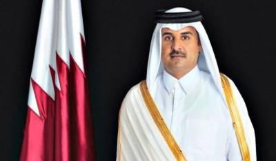 Emir of Qatar Sheikh Tamim visit to Pakistan