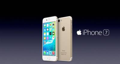 I-Phone ruling the world of smart phones