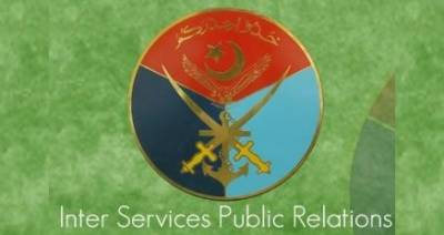 ISPR reaction at the Military Courts seizure