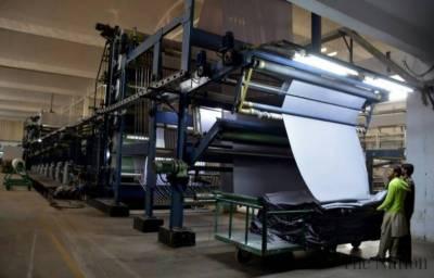 Pakistan's Textile Industry struggle