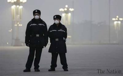 Beijing Environmental Police established due heavy SMOG