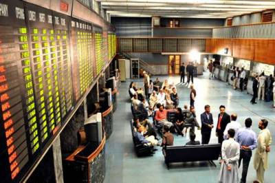 Pakistan Stock Exchange touches historic high