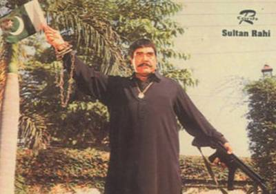 Sultan Rahi: Career Profile of legendry Actor