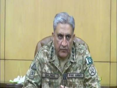 Corps Commander Conference backs Military Courts: ISPR