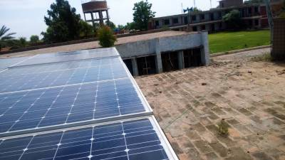 KPK government provides free solar energy panels to villages