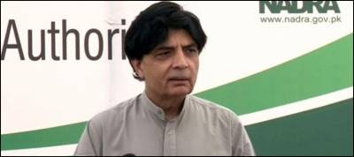 Lahore High Court restrains Interior Minister Ch. Nisar