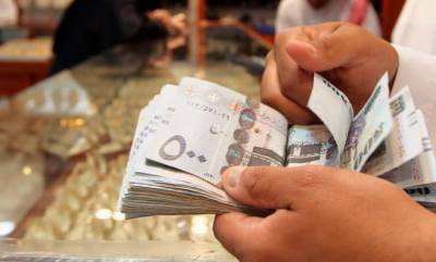 Pakistan Foreign Remittance countrywide in first half of FY17