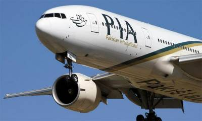 PIA Privatisation bill destroying national flag carrier: PIA Chief
