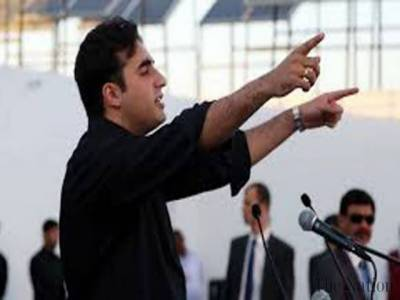 PPP under Bilawal Bhutto launches anti government drive from Punjab