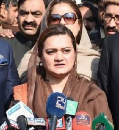 PTI to not get anything out of Panama Papers case: Mariyyum Aurangzeb