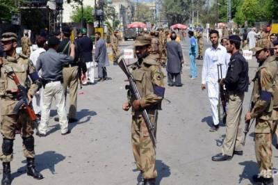 Bomb blast in Bajur Agency