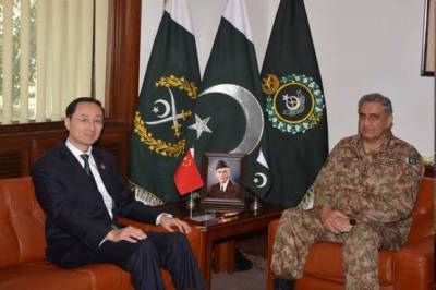 COAS General Qamar Bajwa holds important meeting with Chinese Ambassador