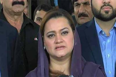 Imran Khan can't win Panama case on basis of allegations: Marriyum