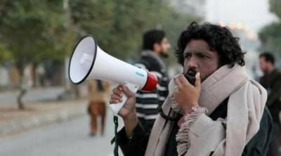 Missing Activists: UK government presses Pakistan to recover activists