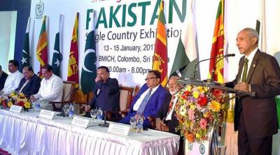 Pakistan's largest ever Trade Expo kicks off