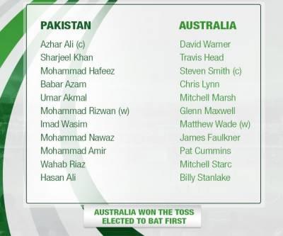 Pakistan Vs Australia 1st ODI Live Update