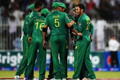 Pakistan Vs. Australia 1st ODI Match starts at 0820 PST