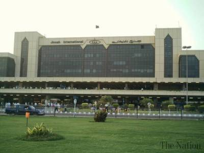 Private Airline Jet escaped disaster at Karachi Airport