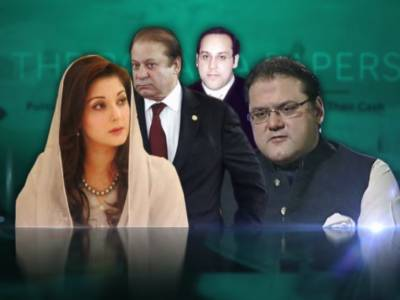 Sharif Family owns London Flats since 1990s: BBC Report