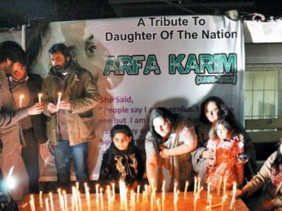 Arfa Karim remembered on death anniversary
