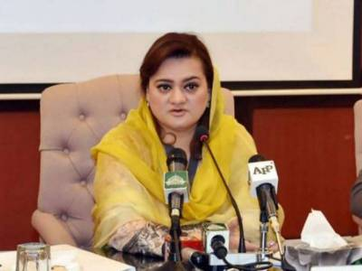 Imran Khan promoting politics of agitation: Marriyum