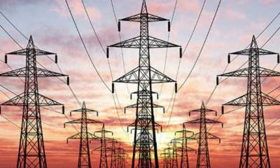 Pakistan made significant improvements in infrastructure, energy sector