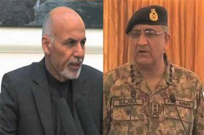 Afghan President told COAS, terrorist came from Pakistan