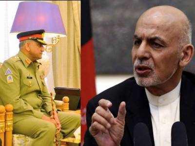 COAS General Qamar Bajwa presses Afghanistan to stop terrorist movements