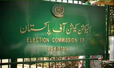 Imran Khan submits unconditional apology in ECP