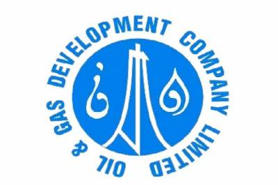 OGDCL all set to inject 100 mmscfd gas, 400 mt LPG 4,000 bpd oil in System