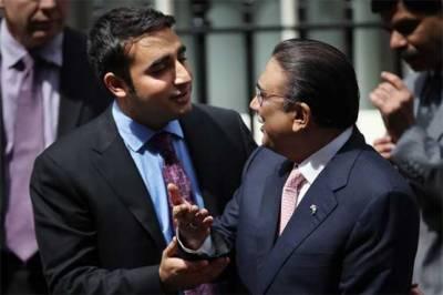 Asif Zardari postpones plan to contest elections