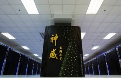 China starts developing first super super Computer
