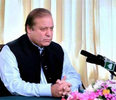 CPEC moving ahead at fast pace: PM