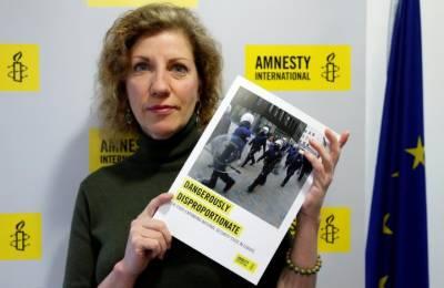 EU new Counter Terrorism Laws target Muslims