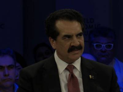 General (R) Raheel Sharif speech at World Economic Forum
