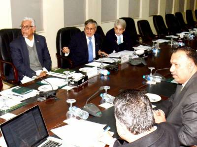 Govt focused on improving key macroeconomic indicators: Dar