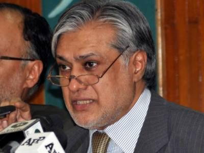 Ishaq Dar approaches Supreme Court against Imran Khan