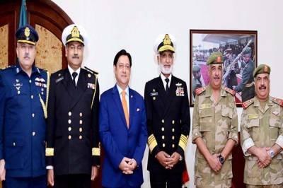 Pakistan - Bahraini defence ties to be enhanced: CNS